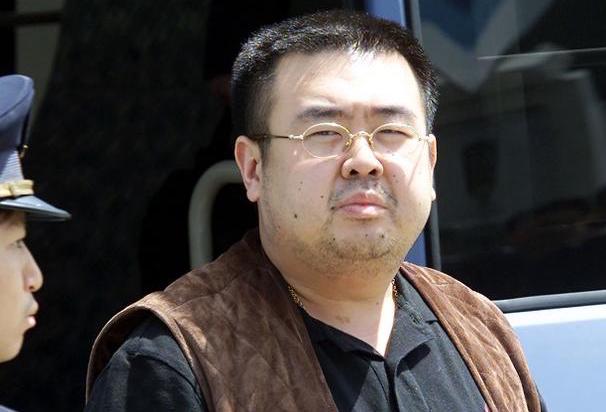 Malaysian Kim Jong Nam