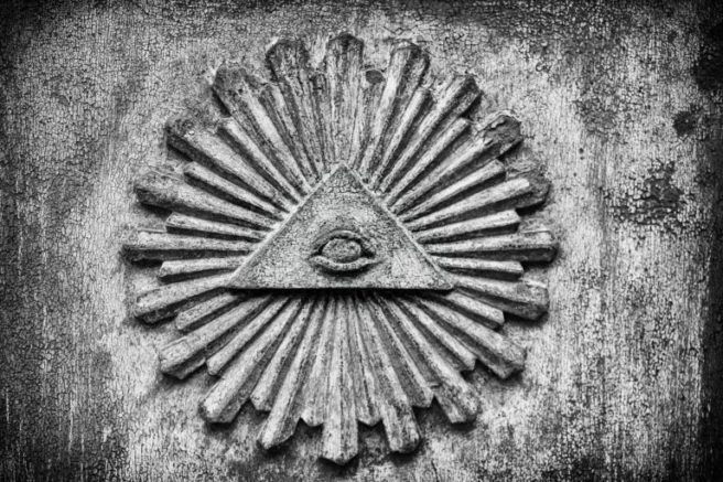 All seeing eye building engraved