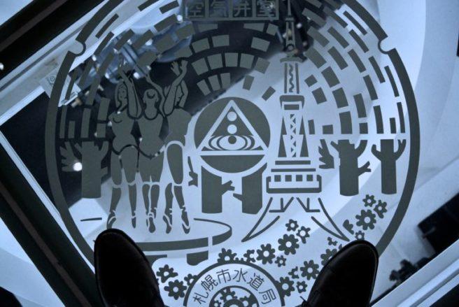 Illuminati Masonic Symbols tile